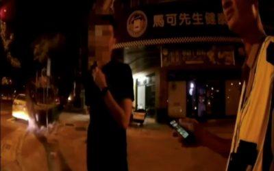 慶周末歡狂夜晚載妹 酒男大膽行車遭警逮