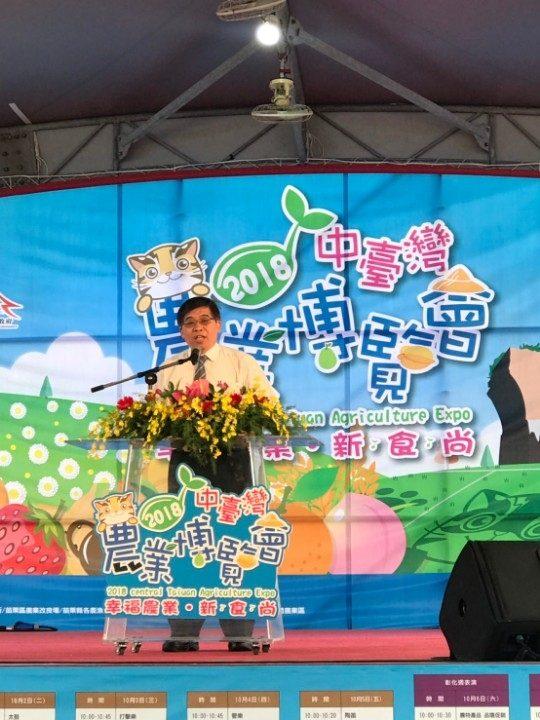 中臺灣農博會閉幕 參觀人次超過60萬人。(記者林煥霖翻攝)