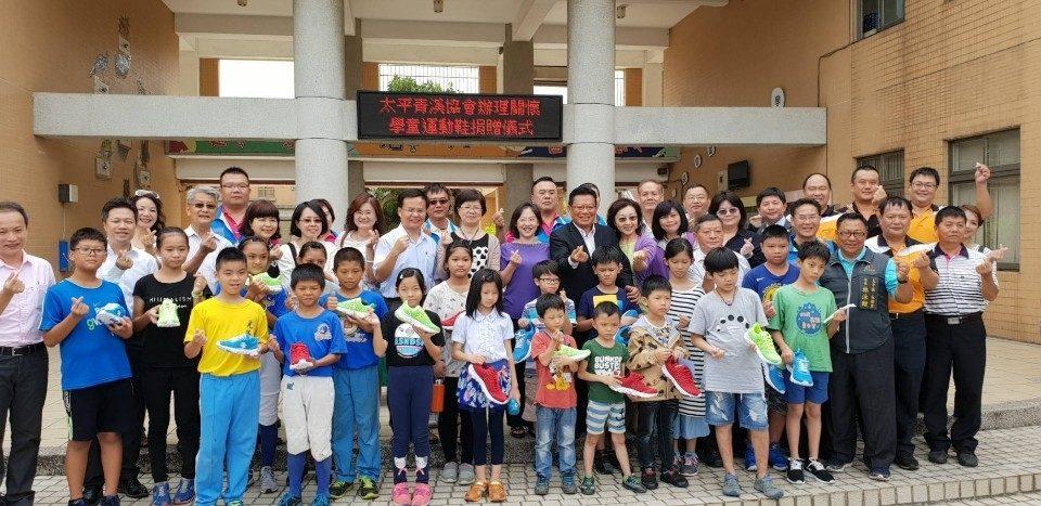 太平區清溪協會捐鞋儀式。(記者何權璋翻攝)