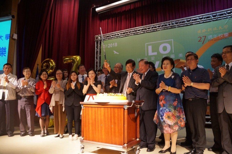 環球科技大學27週年校慶-「環球有愛、齊圓美夢」。(記者張達雄攝影)