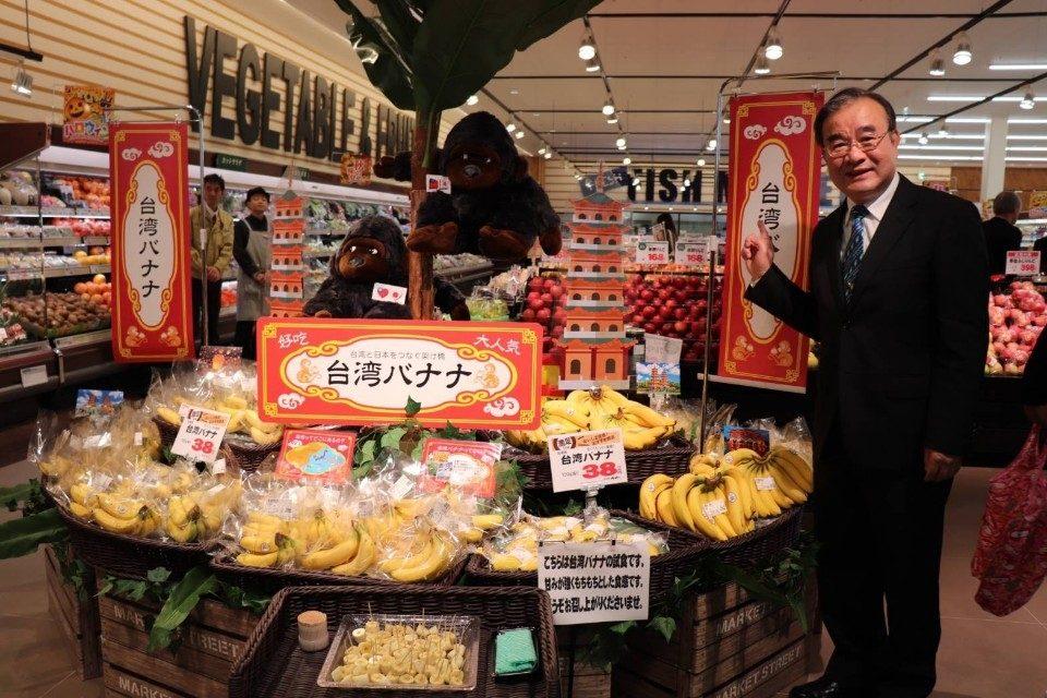 臺灣香蕉於日本超市上市。(記者陳笠洋翻攝)