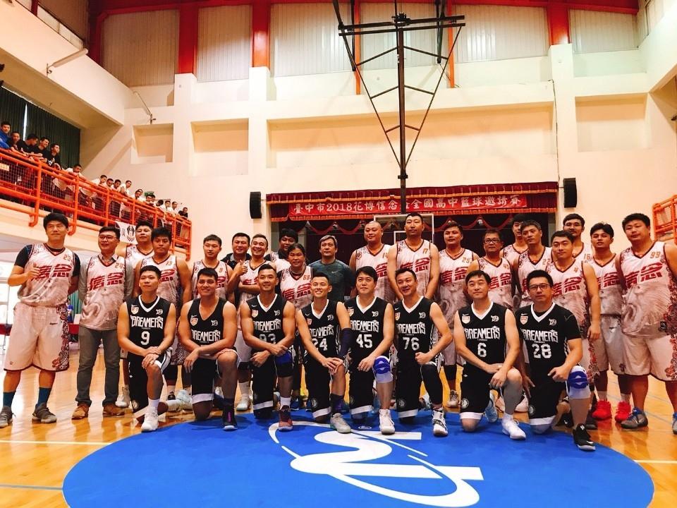 花博信念盃高中籃球邀請賽 16隊伍較勁。(記者高秋敏翻攝)