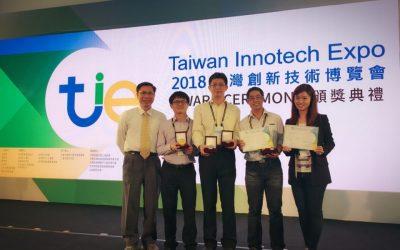 2018台灣創新技術博覽會 發明競賽獎揭曉。(記者詹美子翻攝)