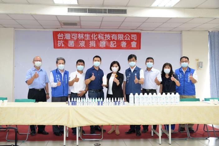 台灣可林生化科技有限公司愛心暖雲林 抗菌液贈355校 為防疫添利器。(記者張達雄攝影)