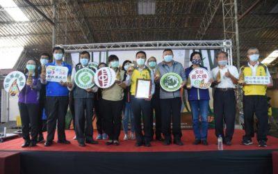 有認證卡好 竹山32筍農獲全台首張竹筍產銷履歷團體認證。(記者陳金泉翻攝)