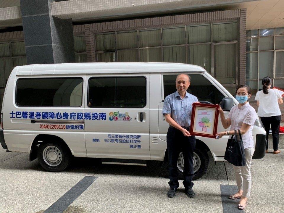 升茂科技公司、斯貝克公司與曹正國共同捐贈縣府1部復康巴士。(記者張光雄翻攝)