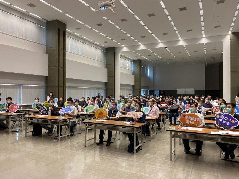精進工程美學!中市府舉辦美樂地計畫教育訓練。(記者林俊維翻攝)