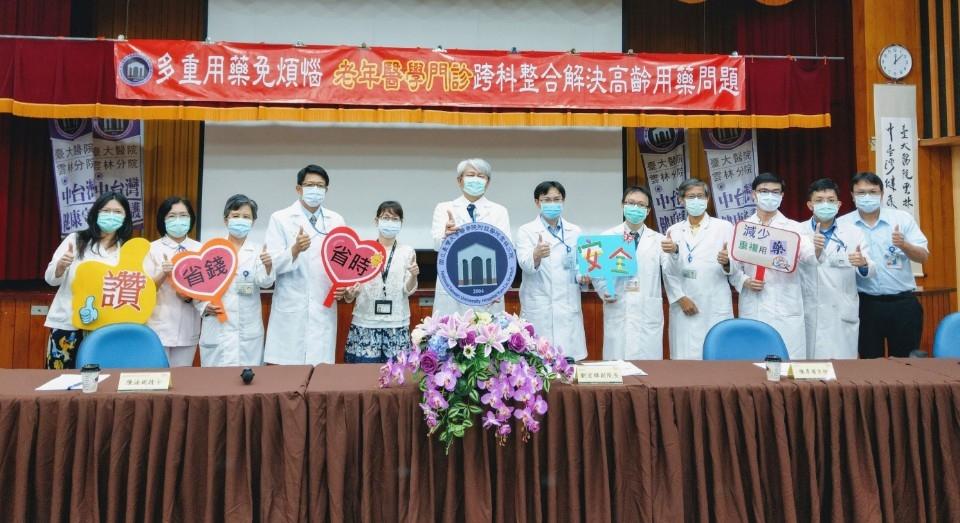 臺灣大學醫學院附設醫院雲林分院劉宏輝副院長表示醫療分科制度導致病人及家屬需要頻赴醫院就醫。(記者張達雄攝影)
