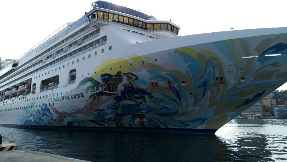 探索夢號今早於基隆港靠岸。(記者何能武翻攝)