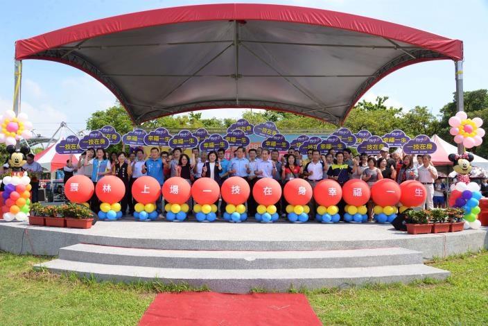 108學年度國中技藝教育競賽頒獎及成果發表暨大專院校及高中職教育博覽會。(記者張達雄攝影)