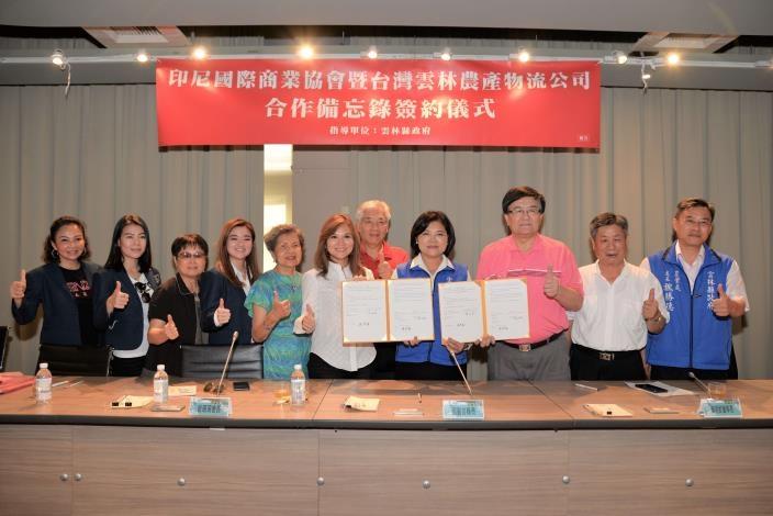 拚經濟 印尼國際商業協會與雲林物流公司簽署備忘錄。(記者張達雄攝影)