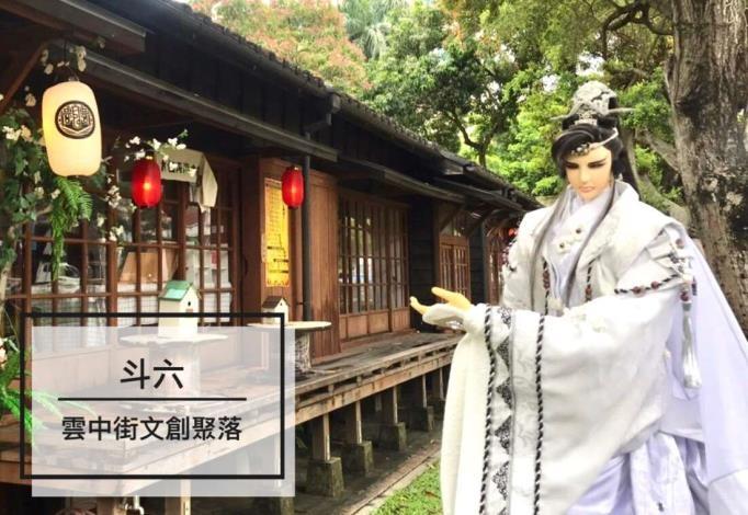 男神的時代 2020旅遊大使雲州大儒俠-史豔文。(記者張達雄攝影)