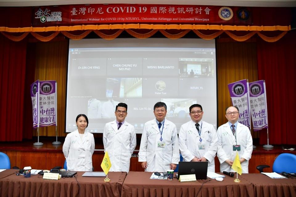臺大醫院雲林分院黃瑞仁院長舉辦國際視訊研討會分享防疫經驗-印尼學者跨國取經。(記者張達雄攝影)