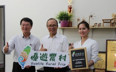 農業委員會副主任委員陳添壽下鄉訪視農村社區。(記者張光雄翻攝)