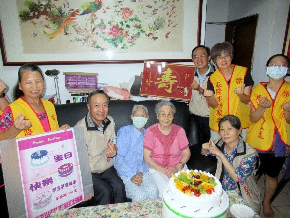 高復隨處長率領信一區志工隊隊員及同仁為安樂區103歲許林芝伯伯慶生活動。(記者吳朝駿翻攝)