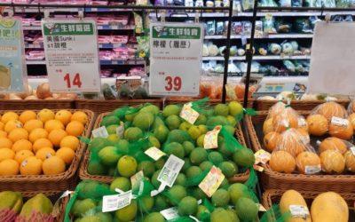 109年6月抽驗市售蔬果食品。(記者陳金泉翻攝)