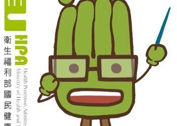 喬裝測試3成青少年仍然可以買到菸品。(記者朱秀美翻攝).png